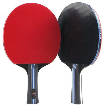 博卡乒乓球拍2只装双拍兵乓球拍成品直拍横拍初学者单拍学生