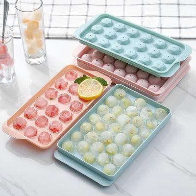 自制冰球冻冰块模具冰箱冰盒球形制冰格创意家用做冰格盒子制冰盒