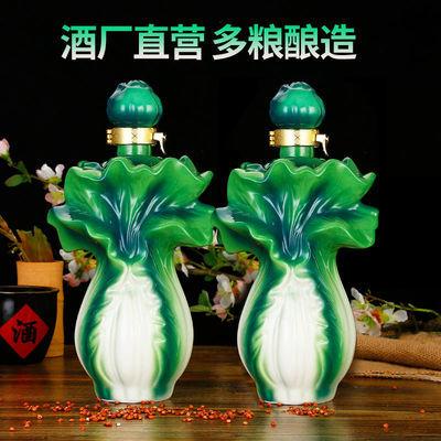 洋河镇百财如意景德镇陶瓷特价原浆白酒52度500ml*1/2瓶纯粮酒水