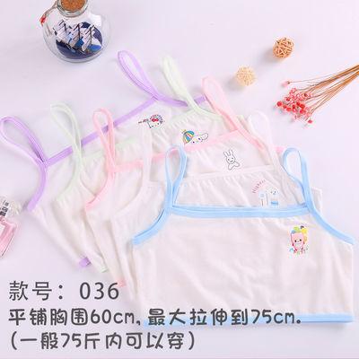【1-5条装】女童发育期小背心小学生防凸点内衣少女青春期棉内衫