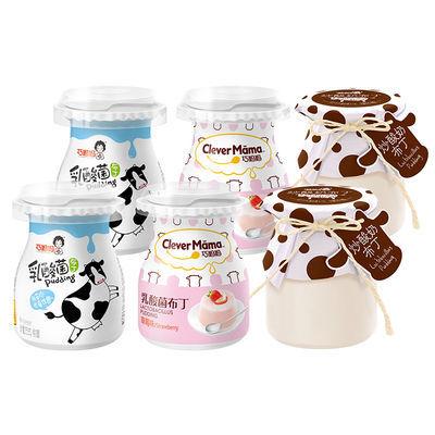 【热销】巧妈妈炒酸奶布丁118gx2杯/3杯多口味果冻甜品女生颜值休