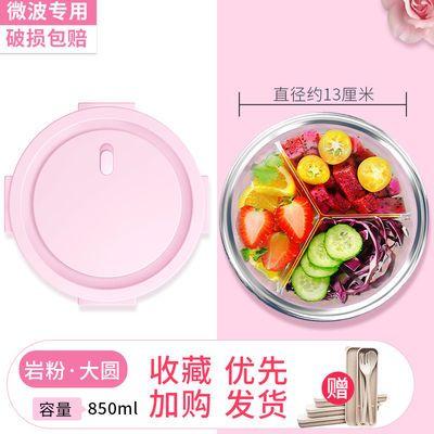 玻璃保鲜饭盒微波炉专用碗套装三分隔冰箱收纳盒上班族学生女韩版
