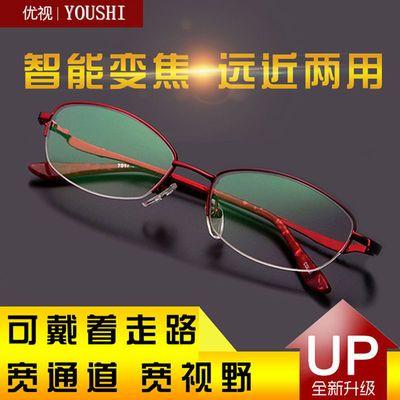 远近两用老花眼镜女高清防蓝光树脂变色超轻防疲劳智能变焦老光镜
