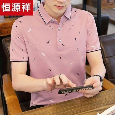 恒源祥 2020新款polo衫男士T恤短袖男装翻领韩版潮流有带领夏季装