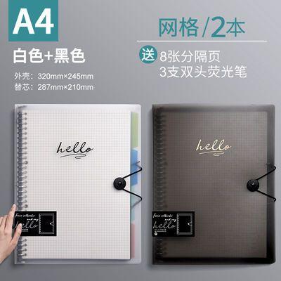 活页本b5网格本A4活页笔记本子可拆卸韩版a5方格本线圈错题本学生