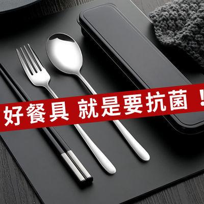 抗菌筷子勺子套装成人学生叉单人便携收纳一双上班族盒餐具三件套