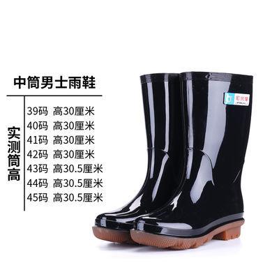 雨鞋男防滑加厚耐磨牛筋底水鞋高筒雨靴劳保水靴防水胶鞋矿工靴男