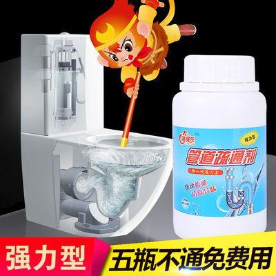 管道疏通剂强力通下水道神器疏通器厨房除臭马桶清洁剂厕所清洁剂