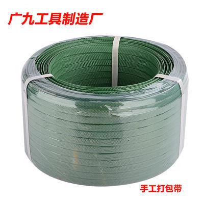 手工打包带 捆扎带 优质PP塑料带手动编织带 纸箱包装带 白色绿色