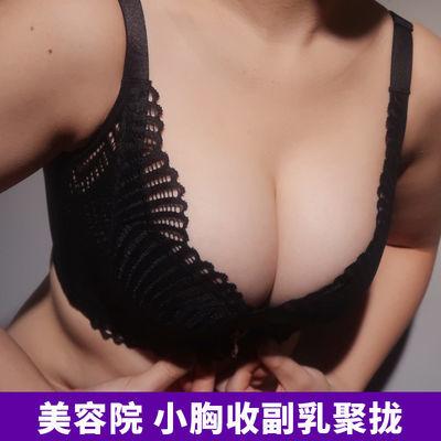 石墨烯内衣厚杯小胸无钢圈婷美思胸罩聚拢收副乳美背调整型文胸