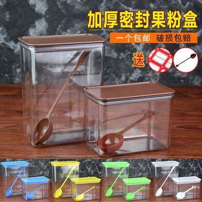 奶茶店用品塑料密封罐奶茶粉盒方形果粉盒奶茶店储物罐方豆桶包邮