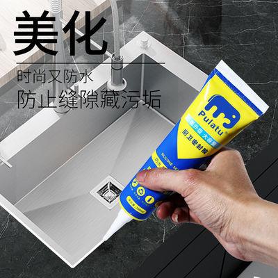 密封胶玻璃胶马桶胶防水防霉厨卫家用结构胶白色瓷砖美缝填缝白胶