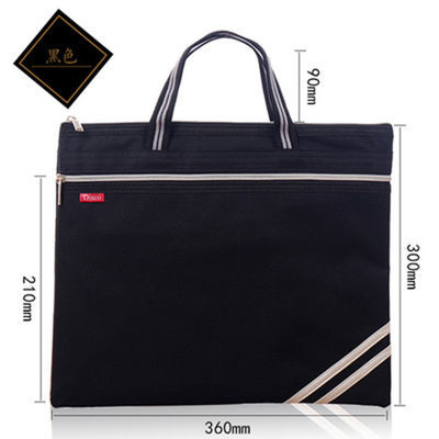 手提文件袋拉链帆布袋A4双层资料袋男女会议袋大容量档案袋公文包