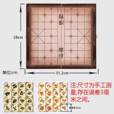 中国象棋优质原木防开裂木盒装带棋盘高档儿童学生大号中号小号