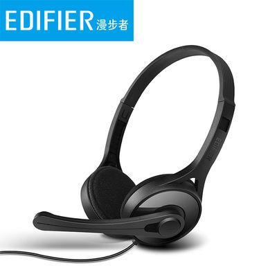 漫步者K550台式电脑耳机头戴式英语学习双插头双孔带麦克风话筒