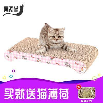 猫抓板瓦楞纸磨爪器小猫爪板宠物猫窝玩具猫抓垫练爪器猫咪磨爪板