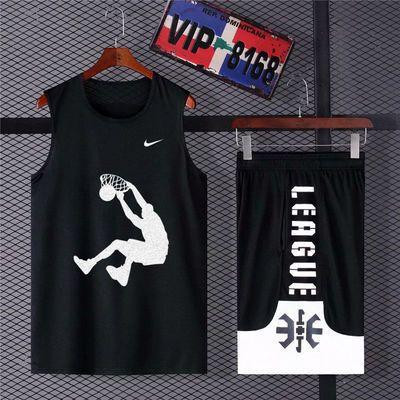 路人王篮球服韩版男女套装儿童成人比赛背心球衣定制
