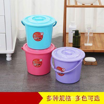 塑料手提水桶家用大中小号储水桶带盖钓鱼桶洗车桶浴室盛水桶