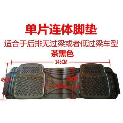 比亚迪宋速锐奔腾X80别克昂科威防水透明塑料PVC后排连体汽车脚垫