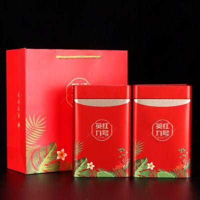 凤凰单枞包装盒茶叶罐铁盒通用古树红茶滇红茶大红袍茶叶罐铁罐