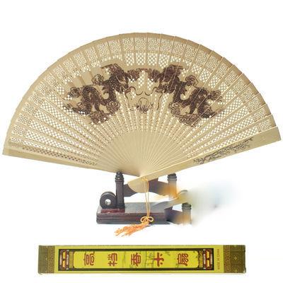 舞蹈扇子中国风礼品扇仿木香镂空扇折扇女带香味木折扇盒装香木扇