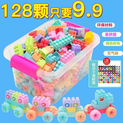 37181/儿童大颗粒积木玩具塑料益智拼搭拼装插积木1-2男女孩3-6周岁宝宝