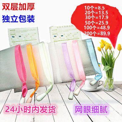 泡沫洁面洗脸手工皂起泡网独立包装沐浴洗面奶打泡网可挂香皂网袋