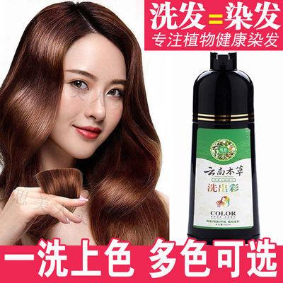 盖白发一洗彩一洗黑染发剂彩色永久染发膏黑色正品纯天然网红栗棕