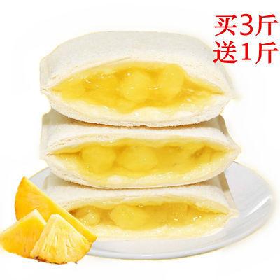 懂不懂口袋面包菠萝味果肉蛋糕三明治手撕面包糕点饼干零食礼包