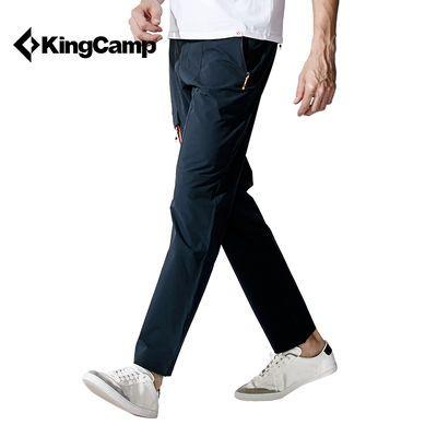 KingCamp速干裤男户外冲锋裤男夏季薄款运动裤休闲登山速干裤