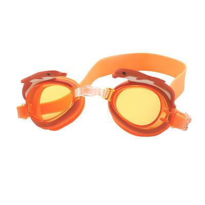 儿童游泳镜平光透明防水防雾男女童卡通硅胶泳镜潜水镜泳帽套装