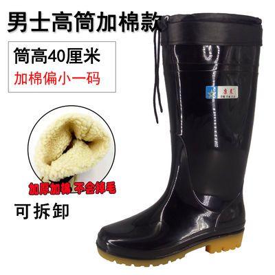 冬季雨鞋超大码保暖加棉加绒水鞋雨靴高筒高帮中短筒劳保加厚防滑