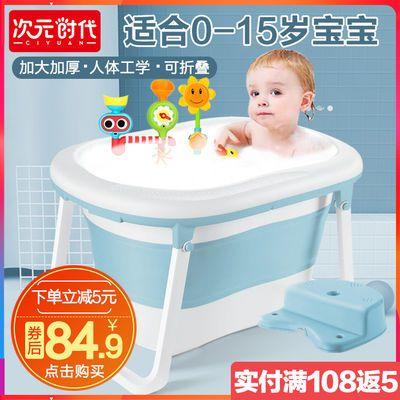 婴儿洗澡盆折叠浴桶儿童洗澡桶游泳桶家用宝宝浴盆大号新生可坐躺