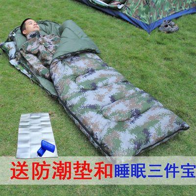 睡袋成人户外冬季加厚保暖单人大人秋冬野外露营室内冬天睡袋春夏