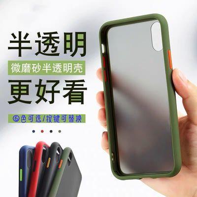 红米note7/8/4x肤感手机壳小米10/8/cc9/k30/k20苹果6s/8/7磨砂11