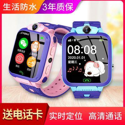 儿童电话手表学生防水多功能小孩子儿童手表男女智能电话手表手机