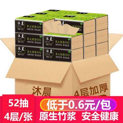 竹浆本色卫生纸巾抽纸批发大包面巾家用餐巾纸整箱家庭装