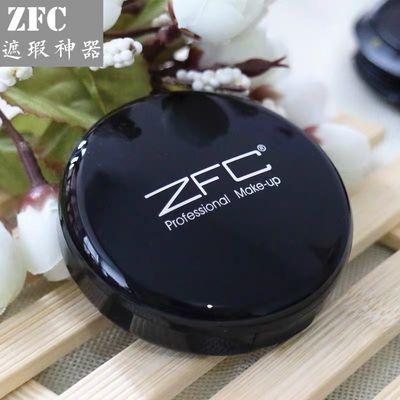 ZFC粉底膏正品遮瑕膏控油持久粉底bb霜cc霜保湿裸妆粉底液粉底霜