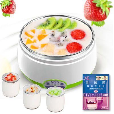 家用全自动酸奶机1L大容量不锈钢内胆 多功能恒温发酵甜酒米酒机