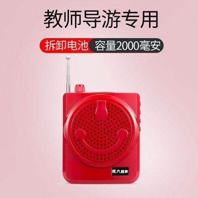 现代 Q9扩音器教师专用无线户外导游迷你小蜜蜂话筒耳麦腰挂便携