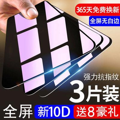 华为nova7/6/5/4/3/5i3i/4e钢化膜荣耀30S/20/v30v20/play3手机膜
