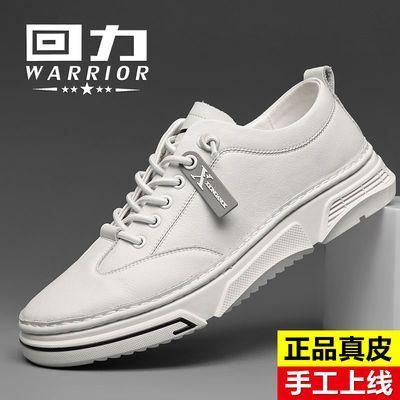回力男鞋真皮软底男皮鞋2020夏季新款韩版休闲鞋男士潮流百搭板鞋