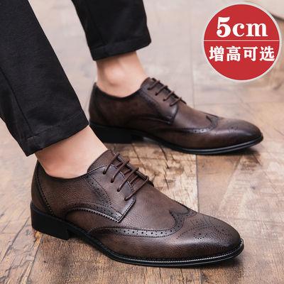 韩版皮鞋男青年英伦时尚布洛克鞋子春夏季商务休闲正装鞋增高男鞋