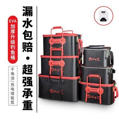 多功能钓鱼桶eva加厚折叠鱼箱一体成型便携式鱼护桶活鱼钓箱水桶