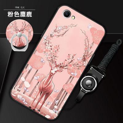 OPPOA3手机壳a3手机防摔软硅胶保护套全包边挂绳a3磨砂卡通男女款