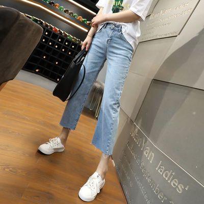 冰丝牛仔裤女宽松韩版学生高腰九分直筒夏季薄款显瘦天丝阔腿裤子