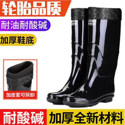 ~耐磨雨鞋男士加厚水鞋雨靴水靴防滑防水高筒长筒钓鱼套鞋劳保胶