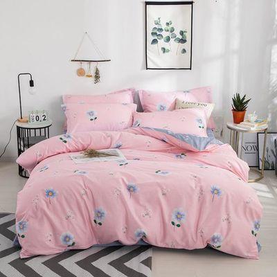 100%纯棉床上用品四件套全棉磨毛加厚亲肤田园1.2米床1.8床单被罩