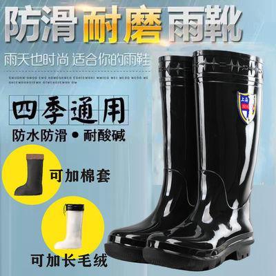 ~冬季雨鞋男士高筒加厚底保暖加绒棉中筒成人劳保防水鞋防滑雨靴
