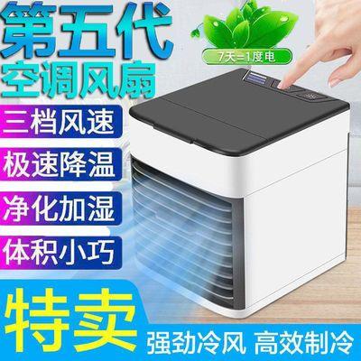 迷你冷风机小空调电风扇家用节能制冷卧室移动加湿USB宿舍可充电
